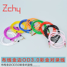 Flexible 3.5mm Car Jack M to M Extend Stereo Audio AUX Cable Black yellow blue red color audio cord extension cable