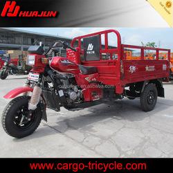 Air cooling HUJU cheap motorcycle three wheels/gas scooter trike