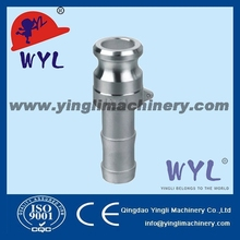 TYPE E MALE CAMLOCK COUPLING FOR FLEXIBLE HOSE