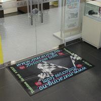 Carpet Rubber Backing
