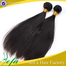 Lowest wholesale price cheap malaysian straight hair weaving
