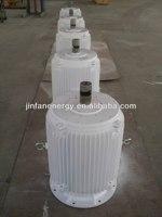 permanent magnetic alternator/pma for sale/low speed magnet generator for wind turbine