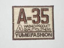 hot sale custom sports wear woven patch