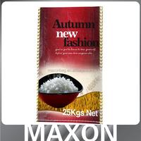 Promotional 2015 top sell drawstring linen rice bag China