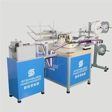 HS-2A Mattress Handle Strap Sewing/Cutting Machine