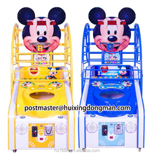 kids coin operated street simulator basketball shooting game machines for sale