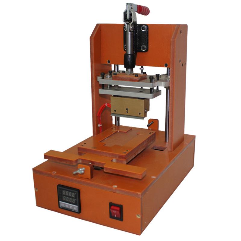 glue machine