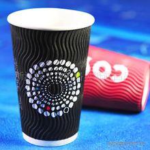Ondulation mur café papier tasse, Beau papier peint, Jetable tasses pour boissons chaudes