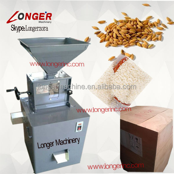 rice hulling machine for sale