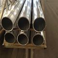 estrusione di alluminio anodizzato tubo tondo per uso industriale