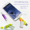 otg usb flash drive, for apple iphone 4 usb otg cable, android phone with usb otg
