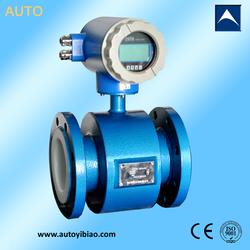 WFD series water flow meter with Hart protocol measure liquid