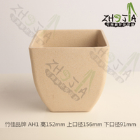 AH-2 HIGH-Quality bamboo fiber garden decoration pots