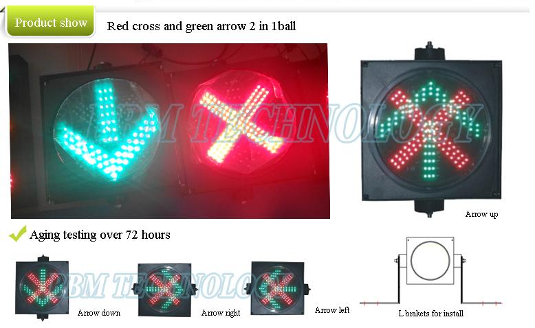 Red cross and green arrow led traffic lights.jpg