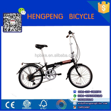 2015 hot sale Sports fashion low price folding bike Factory direct sales in china alibaba