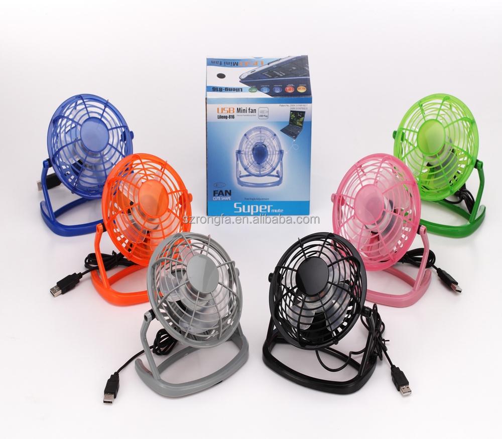 Precio de ventiladores peque os - Ventiladores silenciosos hogar ...