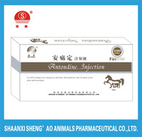 New Health care Products with GMP Certification Manufacture supply Antondine Injection for Veterinary Use/animal drugs