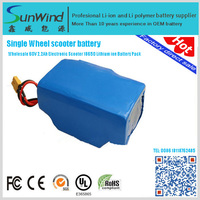 Custom size Lithium polymer battery 102850 model with 3.7V 1500mah power