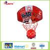 nbjunye leisure indoor basketball backboard