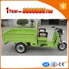 new energy electric tricycle truck motorcycle truck 3-wheel tricycle truck with 3C certificate