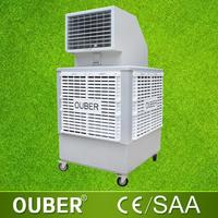 industrial desert cooler,potable air conditioner,evaporative air cooler manufactures big portable with 23000m3h