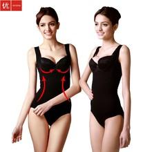 ladies body shape underwear shapewear