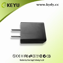 FCC CE ROHS GS 3C CB UL approved gs usb power charger