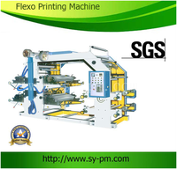 china famous brand sanyuan YT-6600 6 color flexographic print on label