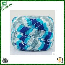 Colourful fancy yarn china wholesale
