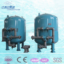 Multi-media machanical water filter ion exchange pretreatment