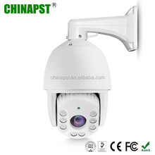 Global Popular Excellent Image H.264 Zoom PTZ Outdoor IP Camera PST-HHH61C