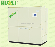 5-45 Ton water cooled cabinet type New Integrated Marines Communications and Information System air conditioner