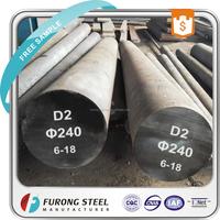 Steel Billet Price D2 /1.2379/SKD11/Cr12Mo1V1