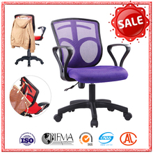 D09# laptop computer chair in office chairs,cow hide chair