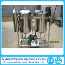 New high efficiency 600L per day corn germ oil refinery machine