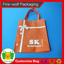 Hong Kong OEM Production Recyclable PP Non Woven Bag