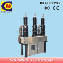 Good China manufacturer ZW37 vacuum circuit breaker