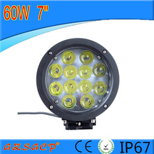 2015 cars accessories super bright 7inch 60w work light led auto led work light