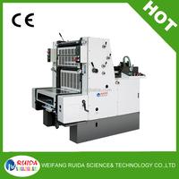 Single Color RD1740mm Offset Printing Machine Model:Heidelberg