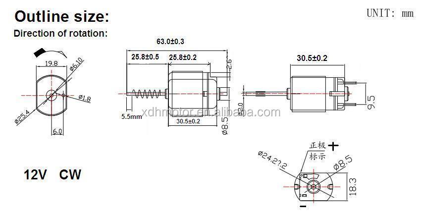 Donghui Motor, dc motor 12v Car Lock Actuator dc motor FC-280,12V DC Motor For Car Lock Actuator