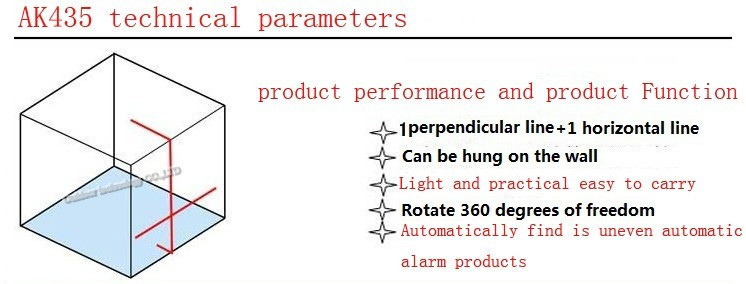 Лазерный уровень OEM ak435 2 360 WAL20