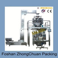 Hot sell new automatic cooked rice packing machinery