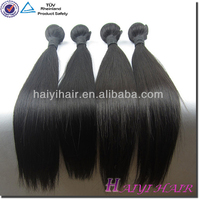 Factory wholesale 16inch 5A relaxed straight hair
