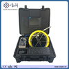 portable air duct pipeline inspection camera with 8 inch TFT LCD monitor V8-1088DK