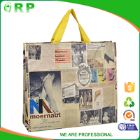 Green eco-friendly bag custom pp woven recycle resuable shopping bag