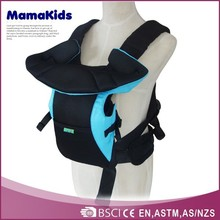 2014 new style best selling safety products baby carrier