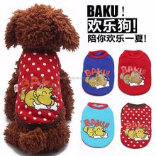 Winter Clothes Warm Dog Vest Pet Wholesale Pet Clothing for Puppy Dogs