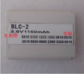 China factory cell phone battery BLC-2 for Nokia 3310 3330 3315 5510 mobile phone battery