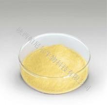 High quality troxerutin powder bulk in supply CAS NO 7085-55-4