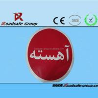 China Waterproof Durable thermoplastic pavement road marking tape